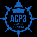 Конференция АО Аркульский судостроительно-ремонтный завод имени Кирова
