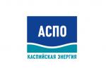 Конференция АО Астраханское Судостроительное Производственное Объединение