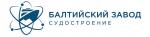 Конференция ООО Балтийский завод - Судостроение