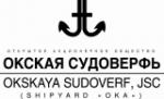 Конференция АО Окская судоверфь