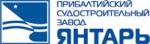 Конференция АО Прибалтийский судостроительный завод Янтарь