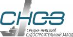 Конференция АО Средне-Невский судостроительный завод