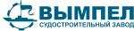 Конференция АО Судостроительный завод Вымпел