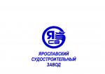 Конференция ПАО Ярославский судостроительный завод