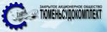 Конференция ЗАО Тюменьсудокомплект