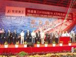 1 сентября 2009 г., на китайском судостроительном