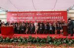 22 октября 2009 г., на китайском судостроительном