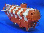 «Самоходный глубоководный аппарат проекта 18270 'Бестер'»