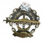 «Знак Подводные лодки России ДПЛ»