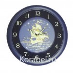«Часы настенные № 1»