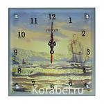 «Настенные часы № 5»