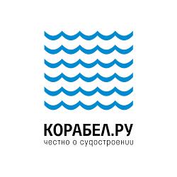 Системообразующие транспортные предприятия в РФ получили почти 100 млрд руб. господдержки